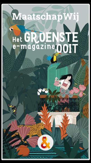 Het groenste e-magazine ooit